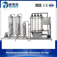 Best New Technolgy Drinking Water Treatment Plant with Ultrafiltration Filter wholesale