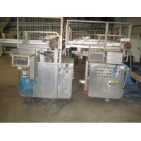Best Electric oven loader and unloder wholesale