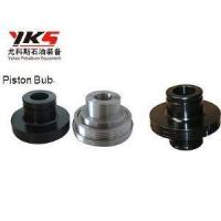 Quality Mud Pump Piston Made from Thiakol Rubber or Polyure-thane wholesale