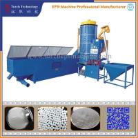Buy cheap EPS Styrofoam Continuous Pre-expander Machine from wholesalers
