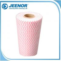 Best Viscose And Polyester Mesh Spunlace Nonwoven wholesale