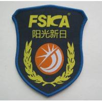Buy cheap Personalised Clothes Patches Iron on Cool Embroidered Patches Supplier EB-005 from wholesalers