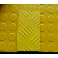 Quality Anti-Vibration Rubber Mat wholesale