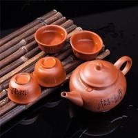 Best Exquisite 5 PCS Asian Chinese Calligraphy Design Purple Clay Tea Pot Tea Cups Set In Gift Box wholesale