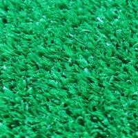 Buy cheap ZS8318, artificial carpet grass, artificial landscaping grass from wholesalers