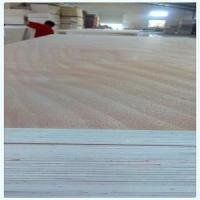 Buy cheap Commercial plywood HARDWOOD PLYWOOD from wholesalers