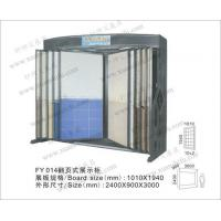 Quality FY014 Practical Display Rack to Hold Small Artificial Stone Samples wholesale