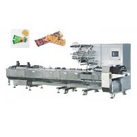 Quality Automatic Feeding Horizontal Flow Type Wrapping Machine(YW-ZL400A) wholesale