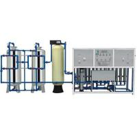 Buy cheap 2000L/H Reverse Osmosis System Water Filtration Machine from wholesalers