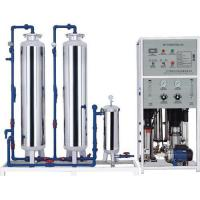 Buy cheap 1000L/H Reverse Osmosis System Water Treatment Machine from wholesalers