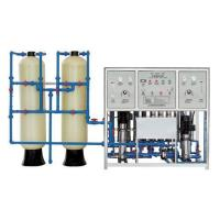 Best 2000L/H RO System Water Treatment Machine wholesale