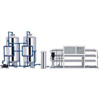 Buy cheap 4000L/H RO System Water Treatment Machine from wholesalers