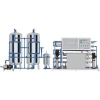 Buy cheap 3000L/H Reverse Osmosis System Water Treatment Machine from wholesalers