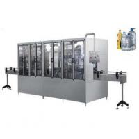 Buy cheap 3-10L FILLING MACHINE from wholesalers