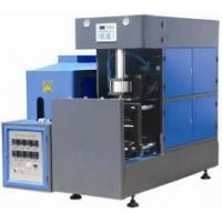 Buy cheap Blow Molding Machine for 2.5L-10L from wholesalers