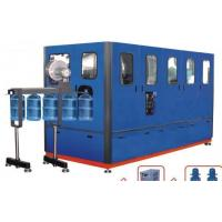 Buy cheap Automatic Blow Moulding Machine for 20L Pet Bottle from wholesalers