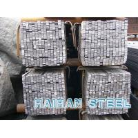 Best FLAT STEEL BAR wholesale