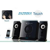 Buy cheap Speakers 2.1 from wholesalers