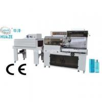 Best Automatic L bar sealing shrink wrapping machine wholesale