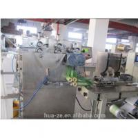 Best Wet wipes packaging machine Moister tissue packing machine wholesale