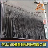 Best Rubber Dust curtain wholesale