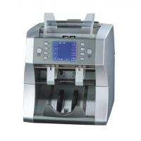 Best Banknote Sorter Item:JBS-150 wholesale
