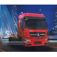 Quality BEIBEN TRACTOR TRUCK wholesale