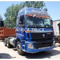 Quality AUMAN TRACTOR TRUCK 3 wholesale