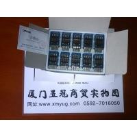Buy cheap Omron General Purpose Relays from wholesalers