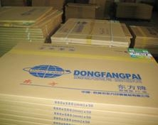 Cheap Thermal Positive CTP Plate for sale
