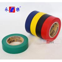 Best Electrical Tape For Wire Harness wholesale