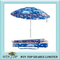 "Best 40"" Fashion Promotion Outdoor Beach Umbrella wholesale"