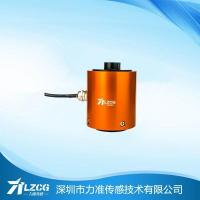 Best LF-602 column load cell /canister load cell/piezoresistive f wholesale