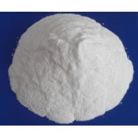 China Sodium Bicarbonate Specification Water Hardener Water Treatment for Pool on sale