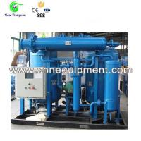 China CNG Compressor 1500Nm3/min Natural Gas Dehydration Unit on sale