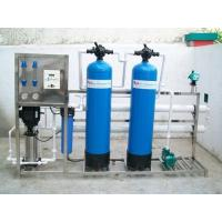 Best RO Water Purification System wholesale