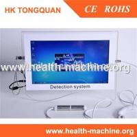 High quality quantum magnetic resonance body analyzer, body health quantum therapy analyzer