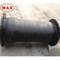 Best Strong Reinforced 12 inch Rubber Hose Pipe with Flanged Joint wholesale