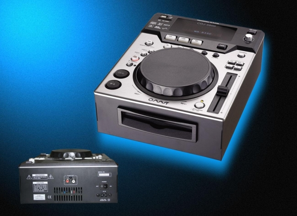 details of dj equipment cdj 5800 pro cd usb sd player 49025838. Black Bedroom Furniture Sets. Home Design Ideas