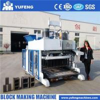 Best Egg laying concrete block machine DMYF-12A wholesale