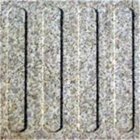 Quality Blind person stone wholesale
