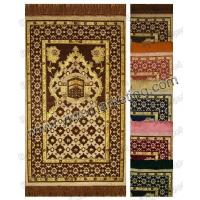 Best Chenille Prayer Rug HZ-PM008 wholesale