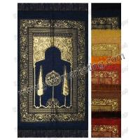 Best Chenille Prayer Rug HZ-PM071 wholesale