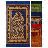 Best Chenille Prayer Rug HZ-PM016 wholesale