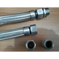 Best stainless steel flexible braided hose wholesale