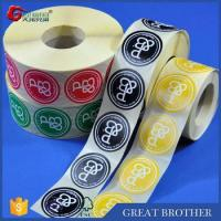 Best Rolls of labels and stickers for custom printing,round shape stickers wholesale
