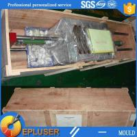 Best Non-standard plastic mold maker components, one pc welcome wholesale
