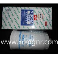 Engine parts Yuchai filters