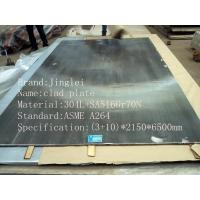 Best Jinglei clad steel plate reference list in the year of 2013 wholesale