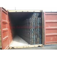 Best ASTM A36 American Standard Steel Channel Dimensions,Steel sizes under supply wholesale